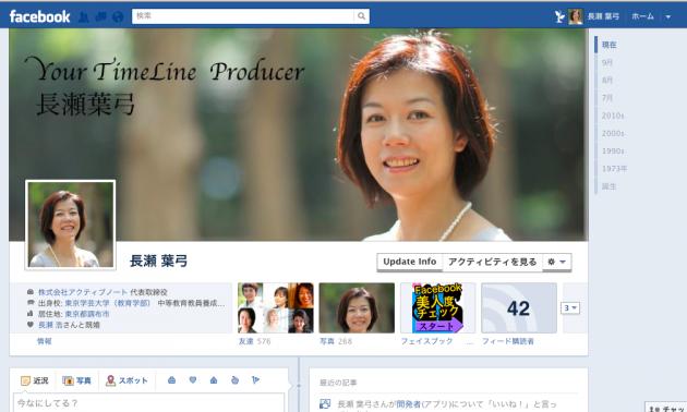 スクリーンショット(2011-09-25 0.02.57)