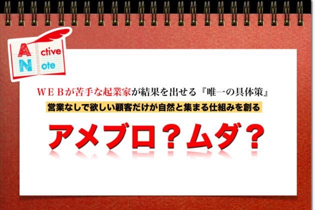 スクリーンショット(2012-07-10 23.38.55)