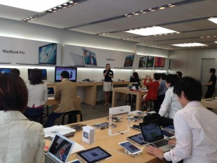 Apple Store, Shibuyaワークショップ