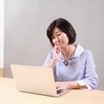 メルマガから申込みを増やすための4つの改善ポイント