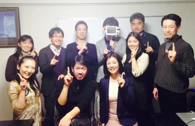 〜集まる集客〜プロデューズ・ラボラトリーチームコンサルティング