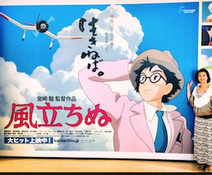 宮崎駿監督作品「風立ちぬ」はなぜ感動をよぶの?