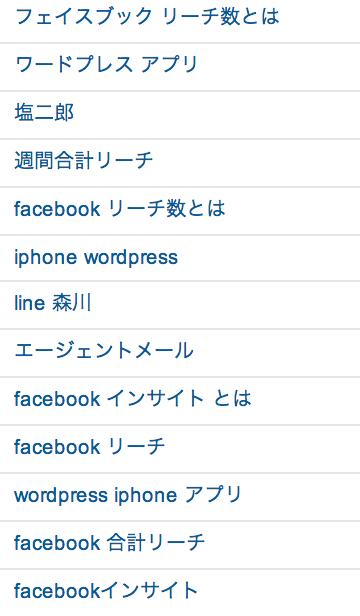 あなたの検索キーワード はこう見る! Googleアナリティクスの使い方