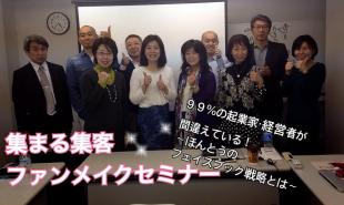 スクリーンショット 2014-04-21 22.18.09