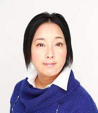 松本依莉子