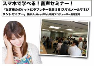 スクリーンショット 2014-06-12 23.47.09