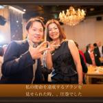株式会社IDENTITY 野地数正さん「集まる集客iWeb戦略プロデュースで日本を変えます」