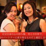 コミュニケーションアドバイザー山崎恵子さん「こんなに魅力的でカッコ良くてワクワクする人にお会いするのは人生初!まさに『一目惚れ』です!」