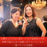 自己観察の専門家 平野香緒里さん「長瀬さんと出会ってどんどん自分の中の当たり前の価値観が崩れていきました」