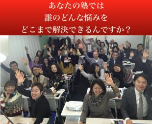スクリーンショット 2015-01-27 23.21.09
