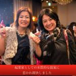 世界にファンを創る動画プロデューサー宇治田優子さん「単にウェブに関する内容にとどまらない、 起業家としての本質的な提案に惹かれ即決しました」
