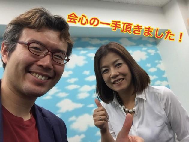 斉藤彰広さん