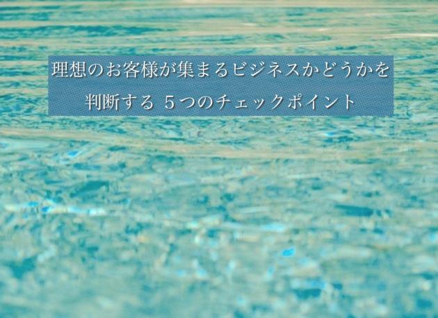 スクリーンショット 2015-08-30 9.47.34