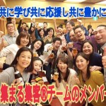 感謝と感動!プレグローイングCode合宿 in 伊豆北川