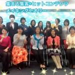 長瀬葉弓さんの集まる集客ヒットコンテンツメイキングセオリーセミナーを受けて 神奈川県 セラピスト 鈴木千恵美さん