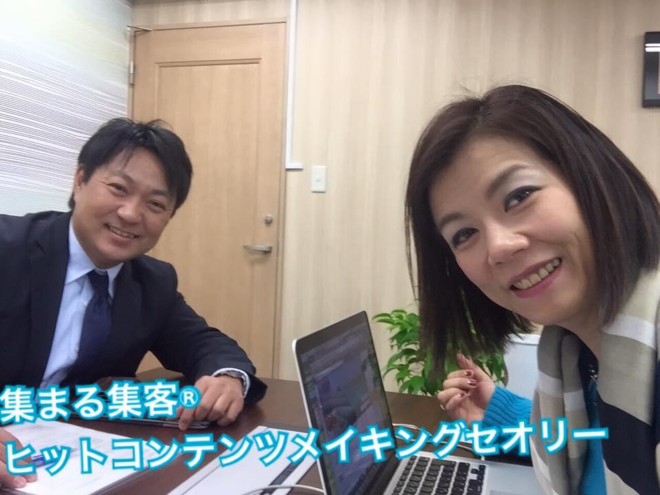 長瀬葉弓さんの個別相談を受けて 福岡県 ファイナンシャルプランナー 久保 逸郎さん