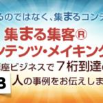 いま即決断なら46112円割引キャンペーン中!