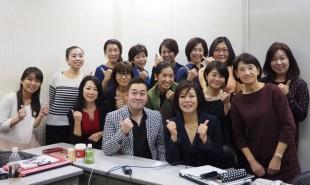 名古屋集まる集客実践会