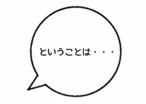"""◆集客のカギを握る """"独創的な講座"""" はこうやって生まれる"""