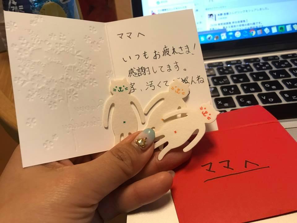 母の日の感謝の質を、日本を変える小さなコツコツ
