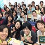 2017年6月度集まる集客®️ヒットコンテンツ創造実践会開催報告