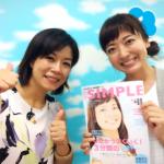 葉山エミさんの仕事と育児で家事に手が回らず手一杯のときの イライラ解消エピソード特集