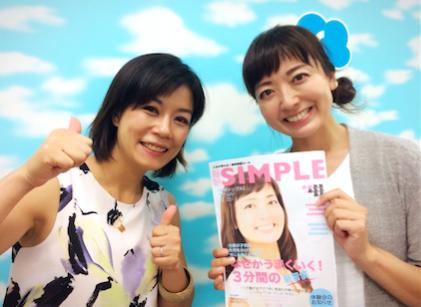 葉山江美さんが、保育園児を育てながら月商136万に到達できた理由