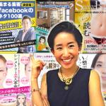 奈良在住4歳児の子育て中の山本香里さん、気づいたら月商7桁を越えていました