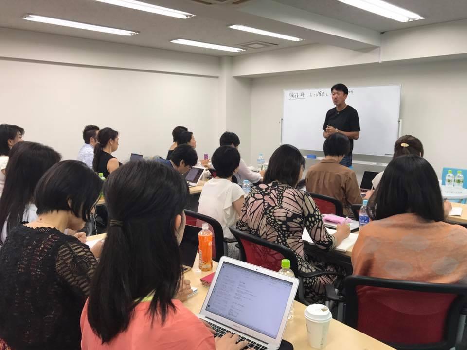 2017年7月集まる集客®実践会 スペシャルSUMMERバージョン開催報告
