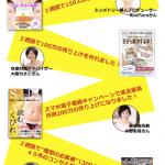 【集まる集客オリジナル著作権フリー画像!ご成約率がUPする画像限定!】