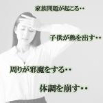 石坂典子さんの「年商を上げ続ける起業家を邪魔する心のストッパー根こそぎ除去のコツ」
