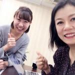 竹内絢香さんの月商7桁到達のご感想!