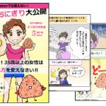田邊美和さんの漫画電子書籍