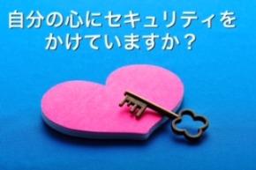 女性起業家三ツ間幸枝さんの電子書籍