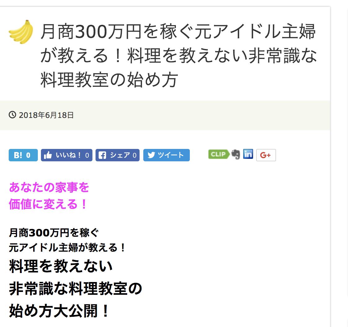 田邊美和さんの電子書籍