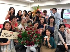 起業した女性が集まる集まる集客®️実践会開催報告