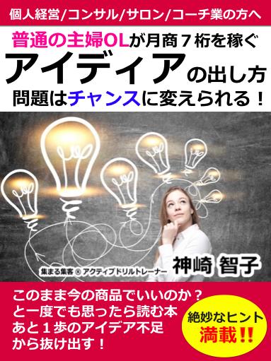 PDF表紙
