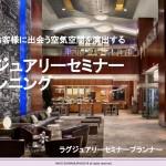 島村美帆さんのイノベーティブな新商品企画創造秘話
