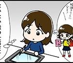 ありす智子さん、漫画を描いて月商7桁になる方法