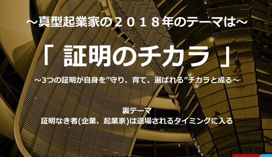 【起業成功事例】富山県の油野智枝美さんが富山県の平均年収を3ヶ月で越えた