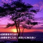 ありす智子さんの伝承者を募るという決断と夢
