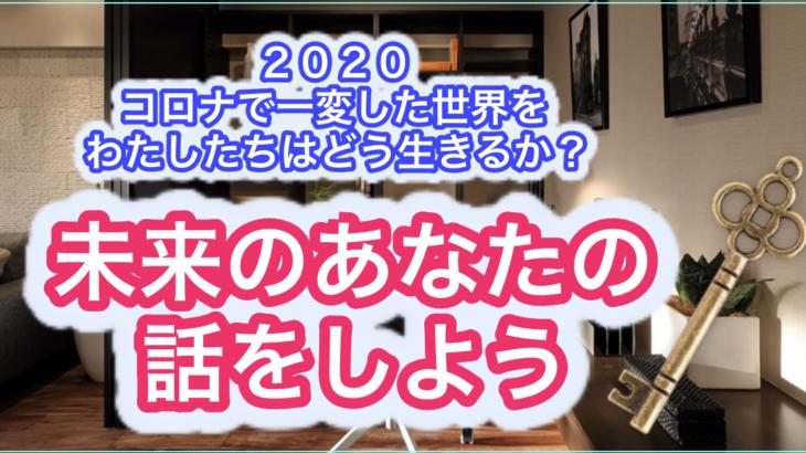 いま即決断する人なら46112円割引キャンペーン中!