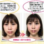 【タラネンコ聡子さんの美容本プレゼント】40代で若返る?老ける? その差は1日1分の「うなずき習慣」
