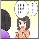 平成最後、 やりきりました〜!の嬉しい声!