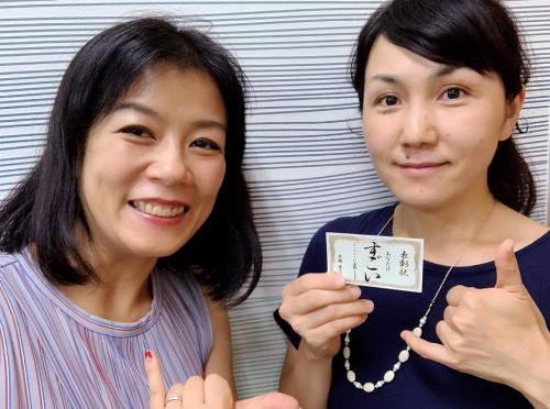 谷藤千秋さんが4人の子育てをしながらセラピスト業で200万円到達!