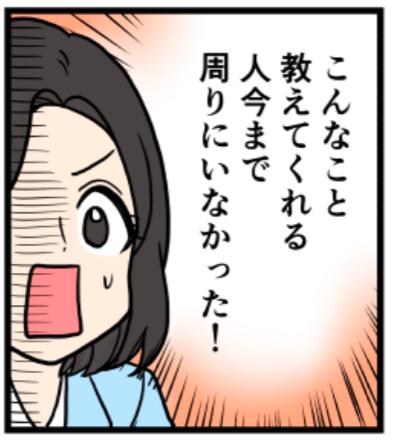 株アクティブノート10期目のご挨拶。