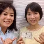 阪井幸子さん、オリジナル講座の初のご成約の感動の声