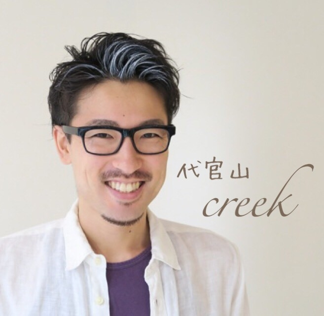 あなたの髪の専属パーソナルトレーナー 小川晋二郎さんのご感想