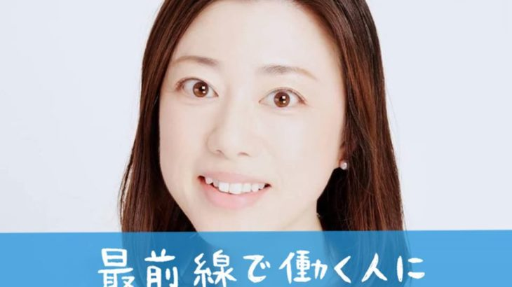 ファンメイクキャンペーン戦でファンを集める仕組みと仕掛けを創ります!神崎智子さんのご感想