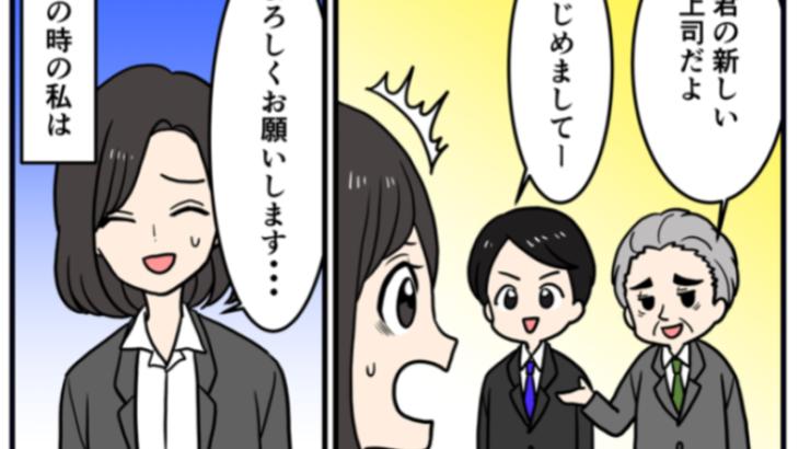 長瀬葉弓起業物語